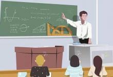 IVCi视听教室专家 讨论在教育机构中实施视音频技术的好处