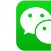 教大家微信挪车服务使用的方法