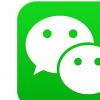 教大家微信如何联系交易收款方的方法