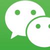 教大家微信关闭视频语音聊天铃声方法