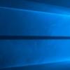 Windows10 2004今日更新:添加了这些关键功能