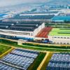 使青海成为国家重要的新型能源产业基地