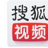 教大家搜狐视频设置跳过片头片尾方法