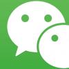 教大家微信怎么查看热搜排行榜的方法