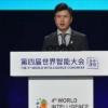 腾讯首席运营官表示中国不再有纯粹的传统产业