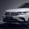 大众新款途观eHybrid插电式混合动力车型已在海外市场正式亮相