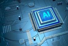 重点聚焦AI赋能中心建设打造成为AI企业创新发展