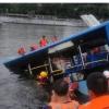 贵州坠湖公交司机曾发唱歌视频