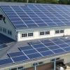 四川降低工商业分布式光伏发电补贴标准采用自发自用