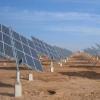 大唐集团公布了光伏发电项目光伏逆变器战略采购中标候选人
