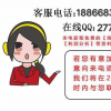 吴佳朋火锅超市加盟多少钱