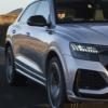 奥迪(Audi)认为它是超级跑车细分市场中的SUV