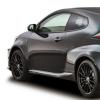 ToyotaGRYaris基本的RS新变种都亮了几乎没有