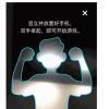 教大家《QQAI跳舞机》最新玩法