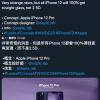 iPhone 12系列或将配备类似iPhone 4的平面玻璃