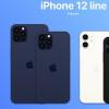 iPhone12系列手机最低售价699美元最高售价1449美元