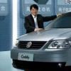 大众全新开迪露营车版本更名为MiniCamper