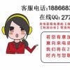 刘二郎烤骨头加盟费用贵不贵
