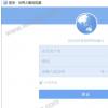 教大家世界之窗浏览器怎么自动保存密码