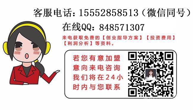 《【超越娱乐客户端登录】七掌柜火锅烧烤食材超市加盟费用》