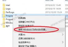 教大家Windows Defender阻止KMSpico激活系统怎么办