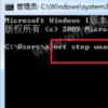 教大家Microsoft .NET Framework 4.0安装失败怎么办