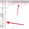 教大家Axure RP的全局辅助线和页面辅助线有什么区别