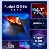 RedmiG游戏本4999元起首批支持小米妙享跨屏协作