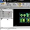 教大家新手如何学习CAD制图