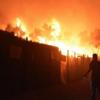 希腊最大难民营发生大火