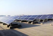 在离石区投资建设200MW光伏发电项目