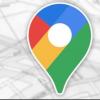 Google Maps正在准备为菜单和设置添加暗模式