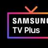 三星可能将其免费的TV Plus流媒体服务引入移动设备