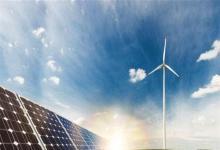 光伏 风电是未来十年内可再生能源装机增量的主力军
