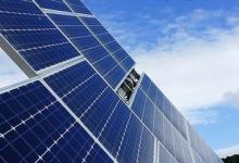 安徽芜湖光伏项目是落实清洁能源
