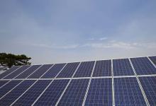 光伏项目管理办法要求的分布式光伏发电项目