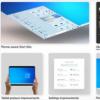 微软采用新的开始菜单设计推出Windows 10 20H2更新