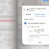 Google Lens添加了一种作业模式来帮助孩子解决数学问题