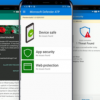 Microsoft Defender ATP防病毒软件现已可用于安卓预览版