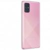 三星Galaxy A71s 5G UW可能在Verizon上推出