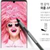 LG Velvet推出高通Snapdragon 765和Stylus支持