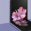三星的超薄玻璃在Galaxy Z Flip耐用性测试中像塑料一样容易刮擦