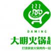 大明火锅食材超市店加盟费用多少钱【加盟官网】