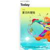 苹果公司的App Store软件商店上新Today页面专题