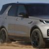 2021年路虎Land Rover Discovery焕然一新,拥有许多新技术