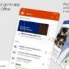 Microsoft Office应用程序将Word,Excel和PowerPoint集成到一个应用程序中