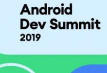 谷歌预览安卓Studio 4.0并在安卓Dev Summit上发布新的Jetpack库