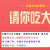 优惠券分享:京东优惠券2-10元无门槛红包