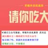 优惠券分享:肯德基汉堡王必胜客优惠券最高省100元