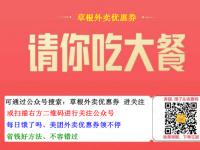优惠券分享:京东优惠券免费领15元全品类优惠券